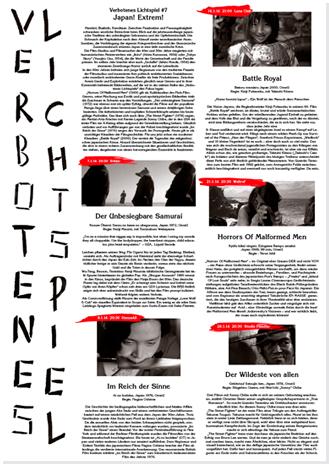 """Plakat für die neue Kinofilmreihe JAPAN EXTREME""""."""